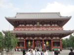 Asakusa/Senso-ji: The Hanzomon Gate right before the temple.